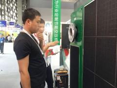 SNEC第十四届(2020)国际光伏与智慧能源(上海)展览会