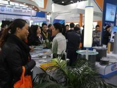 2020第十届中国(上海)国际流体机械展览