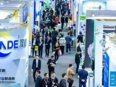 2020中国(北京)国际压力容器压力管道技