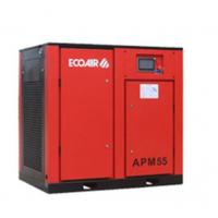 APM22永磁变频空压机 APM22永磁变频空压机主机保养维修