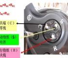 压缩机接线柱烧坏怎么处理?