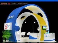 日本东京国际机械要素及技术展览会