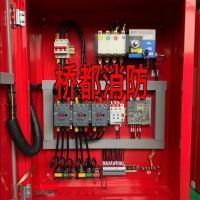 消防电气控制装置(防