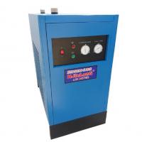 2.5立方风冷型冷冻式压缩空气干燥机